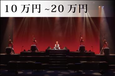 和太鼓の演奏プラン10~20万円